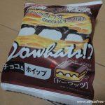 ドーワッツ(ヤマザキ)と塩パン – トライアルわさだ店