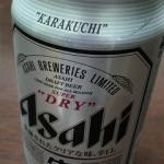 癌の原因はお酒?ガン予防のために飲まないです(ちょっとしか)