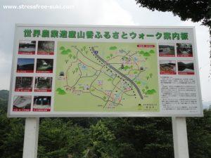 山香温泉 風の郷市場3