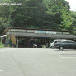 山香温泉 風の郷市場でドライブ休憩 - 大分県杵築市山香町
