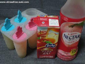 ジュースを凍らせるアイスを作るならネクターピーチや果汁ジュース1