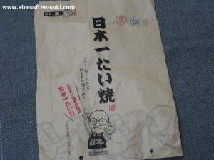 日本一たい焼き 紙袋1
