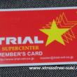 トライアルポイントカード