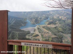 大分川ダム第一展望所14