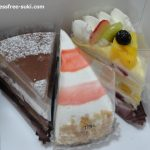 シャトレーゼのケーキ!おいしくて大きくて安いかも - 大分寒田店