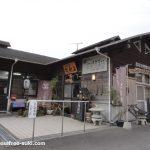 笑楽庵で蕎麦を食べました - 大分市、野津原、大分川ダム付近