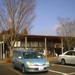 道の駅みえ(大分県豊後大野市)までドライブした日曜日、公園あります
