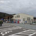 かまえインターパーク(東九州無料区間内)で休憩、写真パシャパシャ(笑)