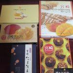 宮崎のお土産にお菓子のマンゴーラングドシャや宮崎たまたま饅頭など