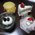 大分の2月14日・バレンタイン閉店、自己破産と菊屋のケーキ