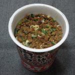 サッポロ一番みそラーメン 肉味噌ラー油仕立てを食べた感想・評価