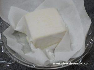 豆腐の水切り レンジでチン3分