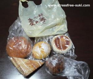 パン香房 麦の香 大分市④