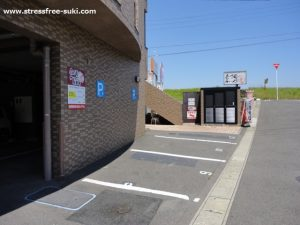 壱丁目ラーメン光吉店駐車場