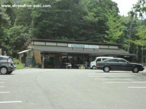 山香温泉 風の郷市場1
