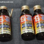 ドルドミン3000を居眠り運転や疲れを予防する飲み物として飲んでみた