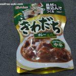 ハウス きわだちカレー(井ノ原快彦さんCM)を食べた感想、評価してみる