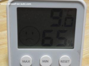 温度計9.0