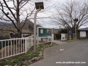 大分川ダム展望台1