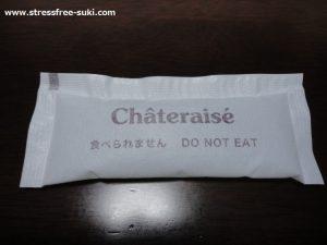 シャトレーゼの保冷剤1