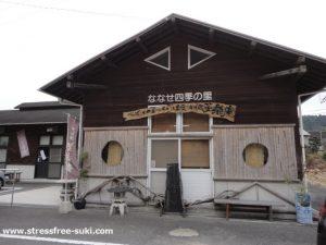 笑楽庵 - 大分市の蕎麦屋さん3