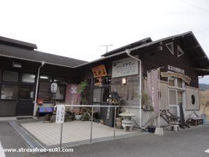 笑楽庵 - 大分市の蕎麦屋さん1