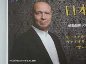 指揮者 井上道義さん