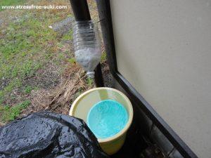 簡易雨水集水器(取水器)を自作 ペットボトルで