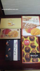 宮崎のお土産 お菓子や饅頭