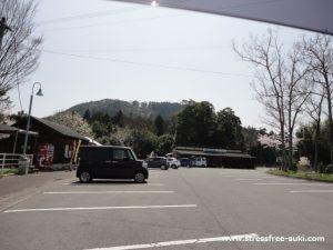 山香温泉 風の郷市場 駐車場