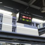 特急ソニック6号、亀川駅で止まった時の状況(7/30 朝7時頃)パート1