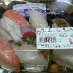 大分丸福のあぶり寿司が1番おいしい!と母が言う(サンリブわさだ店)