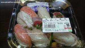 丸福のあぶり寿司 サンリブわさだ店