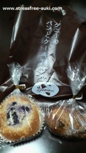 ゲニーのパンとケーキ屋さんのパン