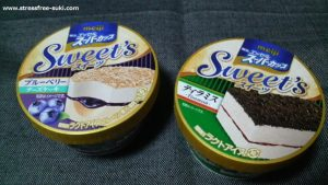 スーパーカップのスイーツアイス2個