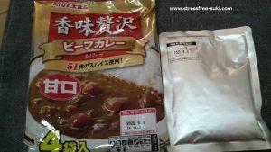 丸大食品の香味贅沢ビーフカレー甘口1