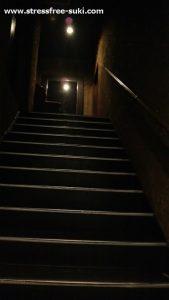 食洞空間 和楽 中央町店の階段