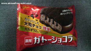 グリコ ガトーショコラ クッキーサンドアイス1