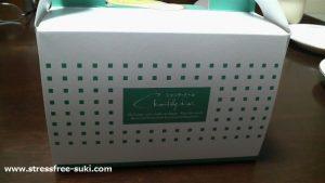 菊家のシャンテ・ドールの箱