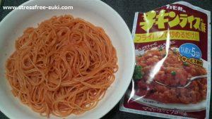 チキンライスの素でスパゲティ