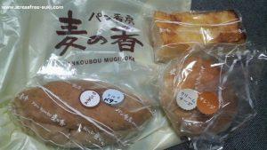 パン香房 麦の香 わさだ店のパン