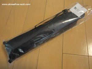 セブンイレブンの自動開閉式折り畳み傘