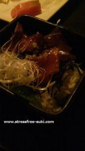 ホオポノポノ大分 海鮮丼