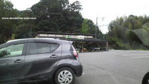 JAおおいた 山香 風の郷市場