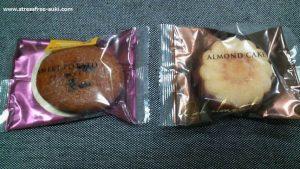 モロゾフの洋菓子