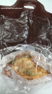 ゲニーのパンとケーキ屋さんのピザパン - 大分市野田