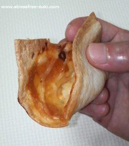 ゲニーのパンとケーキ屋さんのピザパン - 大分市野田2
