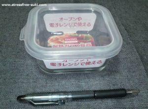 ダイソーの耐熱ガラス食器2