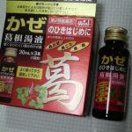 葛根湯液WSは風邪のひきはじめに効果あるっす