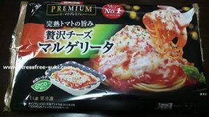 オーマイプレミアム 贅沢チーズ マルゲリータ1